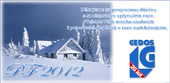 PF 2012 thumbnail